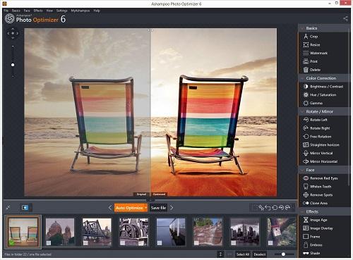 Ashampoo Photo Optimizer Keygen Plus Reg Keys