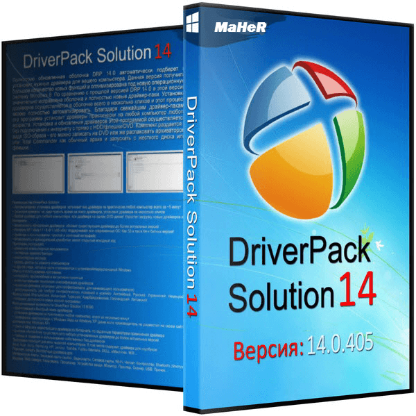 driverpack solution 14 full version free download utorrent