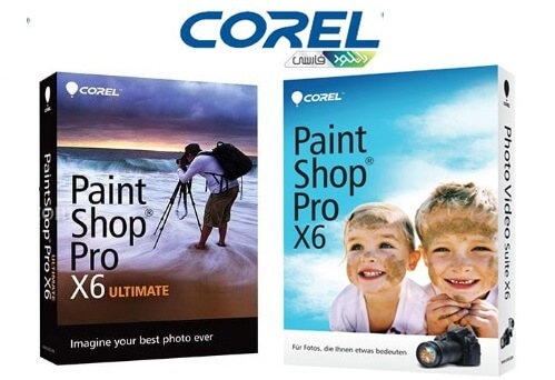 Corel PaintShop X6 Ultimate Keygen plus Full Serial key Free