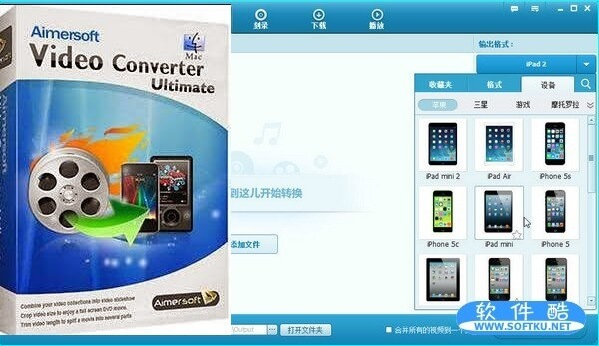 FoxTab Video to MP3 Converter