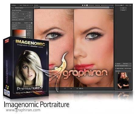 imagenomic noiseware free  crack of internet