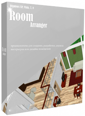 Room Arranger 8 Crack Keygen plus Serial Key Full Download