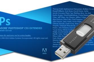 Free x os cs4 adobe illustrator download mac for
