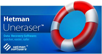 Hetman Uneraser 3.8 Registration Key Free Download