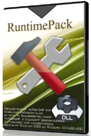 runtimepack-16-7-4-full-crack