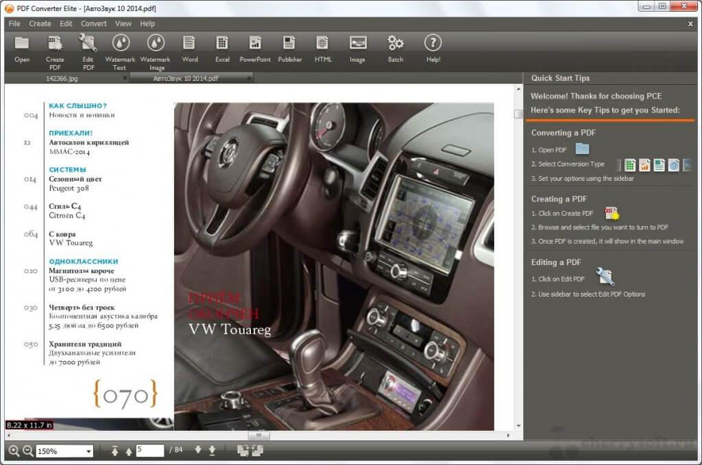 PDF Converter Elite 4 Keygen