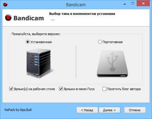 Bandicam 3.3.0.1174 Serial Number
