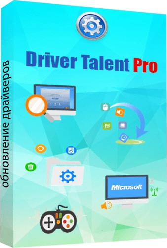 Driver Talent Pro 6.5 Crack
