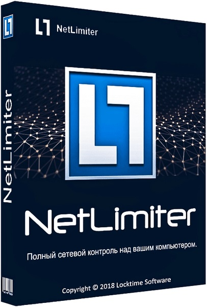 NetLimiter Pro 4.0.33.0 Crack