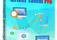 Driver Talent Pro 7.0.1.10 Crack