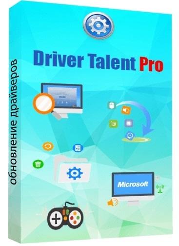 Driver Talent Pro 7.0.1.10 Crack