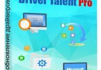 Driver Talent Pro 8 Crack