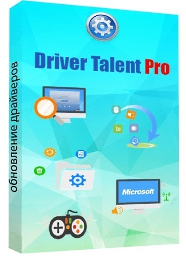 Driver Talent Pro 7.1.30.6 Crack