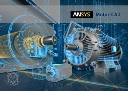 ANSYS Motor-CAD 13.1.8 Crack + Tutorial [Latest Version]