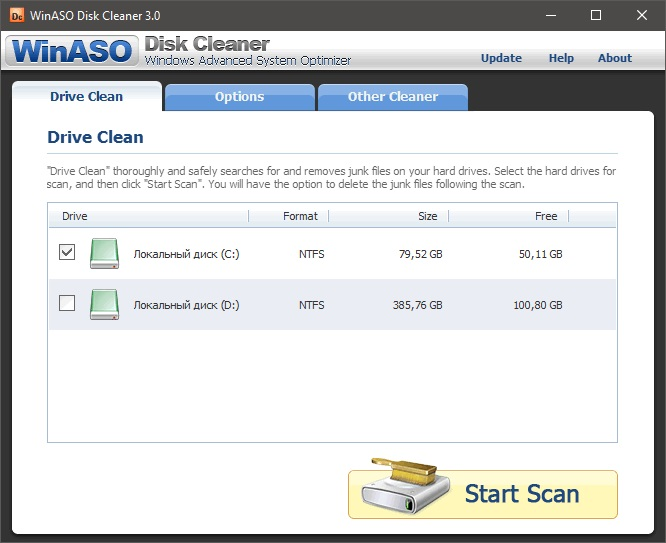 WinASO Disk Cleaner 3.1.0 + Key 2020 [Latest Version]